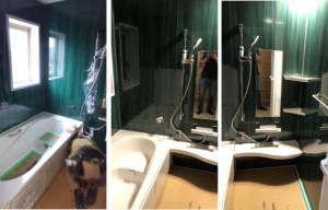 バスルーム工事