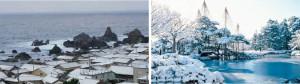 日本海風景